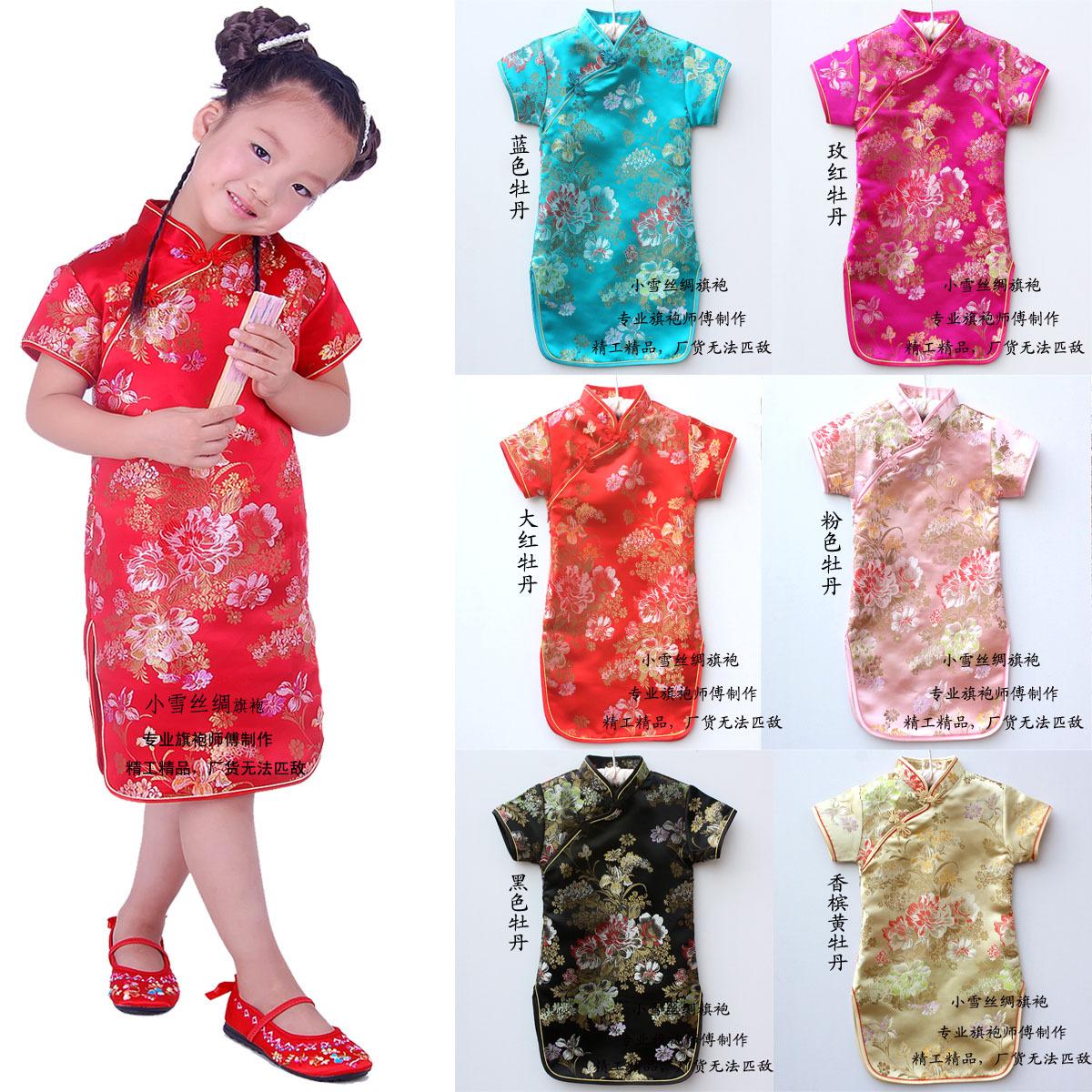 китайский костюм для девочки своими руками