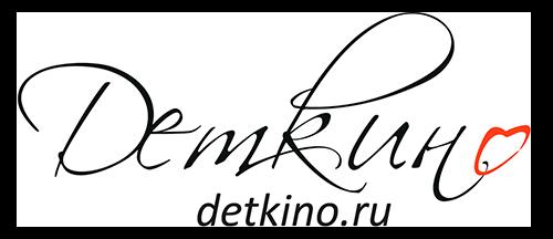 Detkino